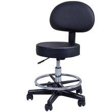Круглый вращающийся Вращающийся стул с подставкой для ног кожаный