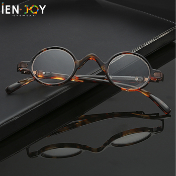 IENJOY Retro Reading Glasses for Men Small Women Reading Glasses Ultralight Presbyopic Reading Eyeglasses Diopter +1.0-+3.0 reading