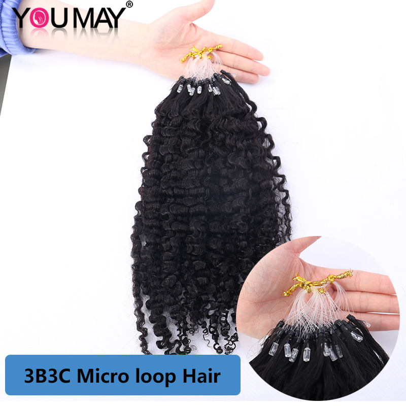 3B3C Kinky Curly Micro Ring Hair Extensions Microlinks 1g/Stand 100strands Micro Bead Loop Human Hair Extension I Tip YouMay