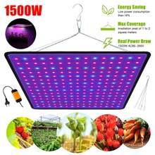 1500 Вт полный спектр крытый светодиодный светильник для выращивания