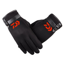New Fishing Accessories Fishing Gloves Full Finger Neoprene PU Breathable Leather Warm Pesca Fitness Carp Winter Fish Gloves