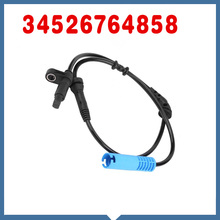 Car ABS Wheel Speed Sensor Fit for Bmw e90 3 series 325xi 328xi 330 335 2001 2002 2003 2004 2005 2006 2007 34526764858 New