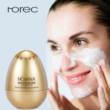 ROREC Yeast Anti-Wrinkle Anti-aging Face Cream Hyaluronic Acid  Moisturizer Facial Day Collagen Nourishing Mask Skin Care