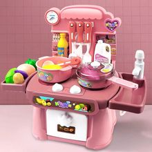 Baby Miniature Kitchen Plastic Pretend Play Food Children Toys With Music Light Kids Cooking Toy Set For Girls Boys