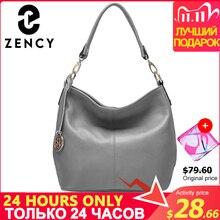 Zency Fashion Paars Vrouwen Schoudertas 100% Echt Leer Elegant Tote Handtas Hoge Kwaliteit Vrouw Messenger Bags Classic