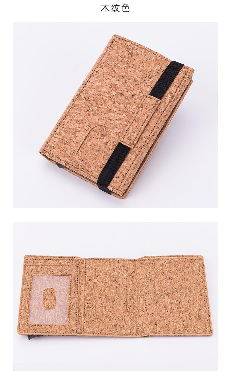 fibra de carbono caso de cartão de