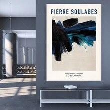 Pierre Soulages affiche d'exposition Vintage 1970/affiche japonaise/Soulages Art mural/géométrique