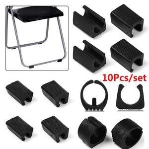 10pcs Chair Stool Leg Pipe Clamp Chair Foot Anti-front Tilt U Shaped Floor Glides Tubing Caps Bumper Damper Floor Protector