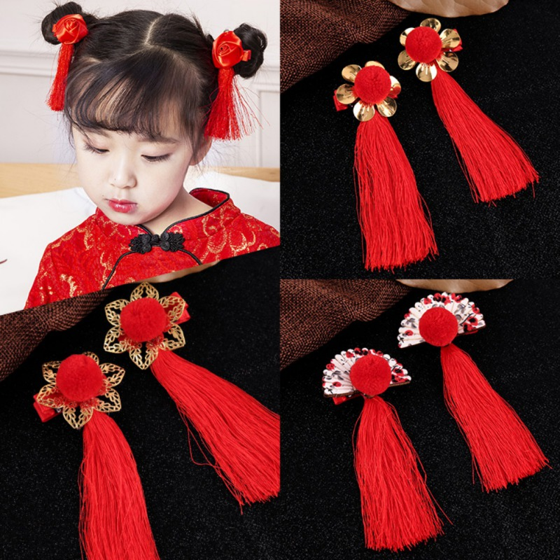 Girls Baby Clips Hair Hairpins Accessories 1pair Headdress Children Hair Ball Fringed Hair Ornaments Chinese Style