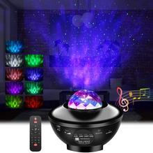 Nova galáxia stary noite lâmpada estrela céu projetor noite luz oceano onda projetor com música bluetooth alto-falante de controle remoto
