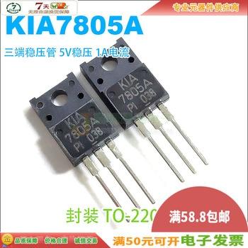 Original nuevo 5 uds/KIA7805API KIA7805A 7805A TO-220F