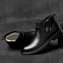 2019 Autumn Winter Shoes Men Boots Genuine Leather Shoes Warm Plush for Cold Winter Men Ankle Boots Cow Leather Footwear KA1871