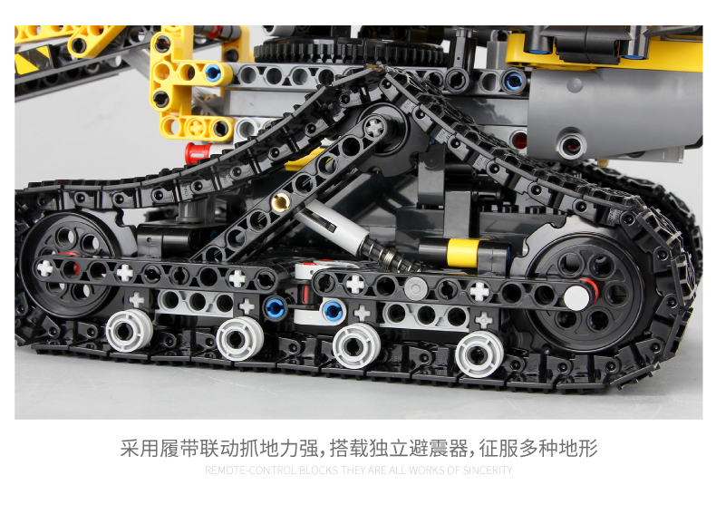 MOULD KING MOC 13034 13035 Compatible 42094 Technic Motor Motorized Tracked Loader RCs Building Block 19