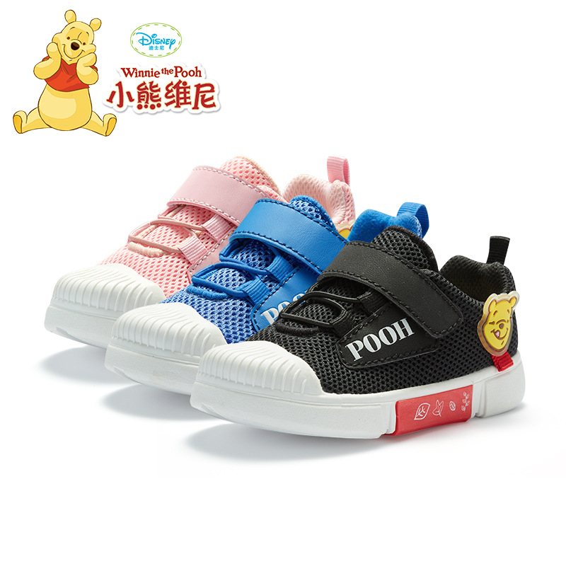 Original Disney Winnie the Pooh Children's Shoes 1--3 Years Old Toddler Shoes Children's Casual Shoes Children's Board Shoes