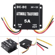 5A 60W DC 24V to 12V Power Converter Electric Inverter Voltage Reducer Step-down Transformer New dhl new 220 v to 110 v 2500w step down voltage converter transformer converts 2500 watts