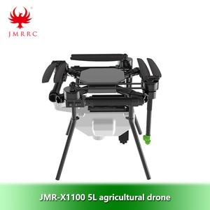 Image 3 - JMR X1100 5L dört eksenli tarımsal sprey drone çerçeve kiti Parts1300mm dingil mesafesi katlanır uçuş platformu İha