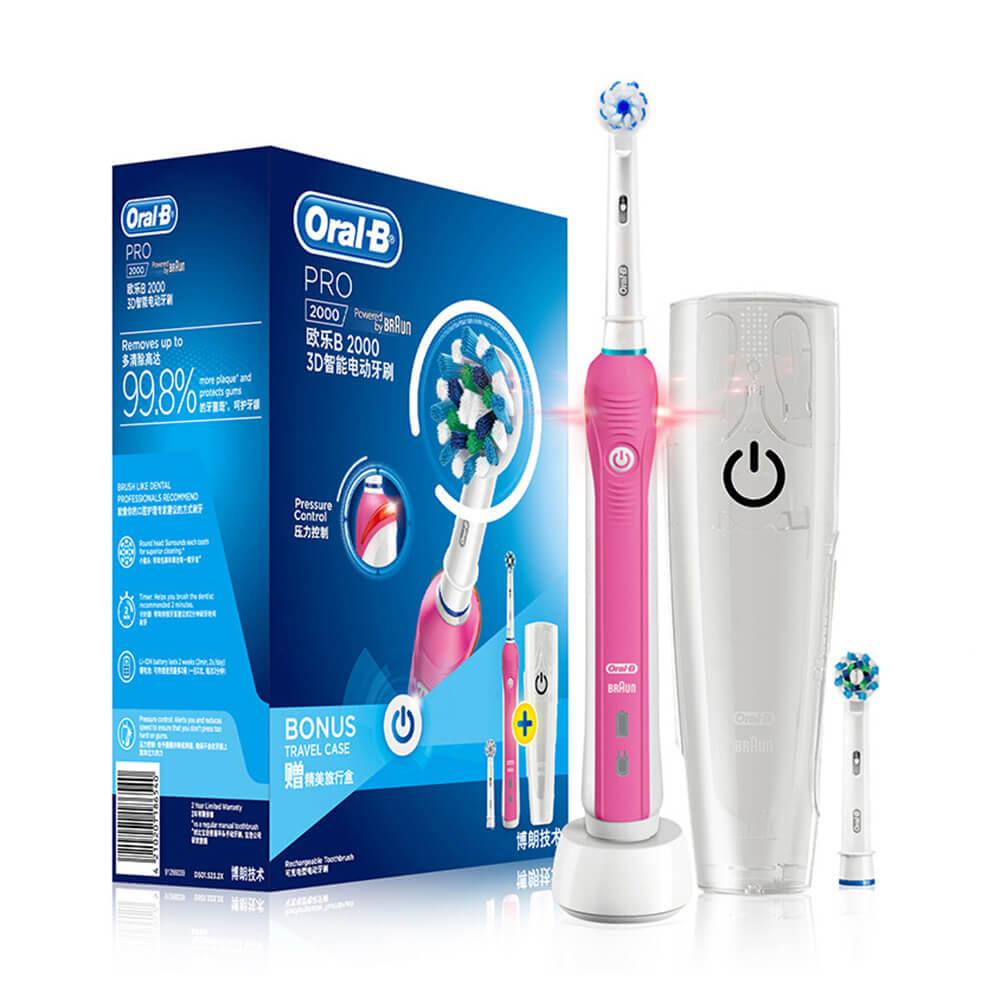 Oral B, Ультразвуковая электрическая зубная щетка, отбеливание зубов, перезаряжаемая, PRO2000, 3D, умная зубная щетка, для взрослых, для ежедневного... - 6