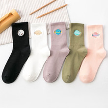 Cotton Women Socks Japanese Style Winter Embroidered Planet of The Universe 1 Pair Size 36-40