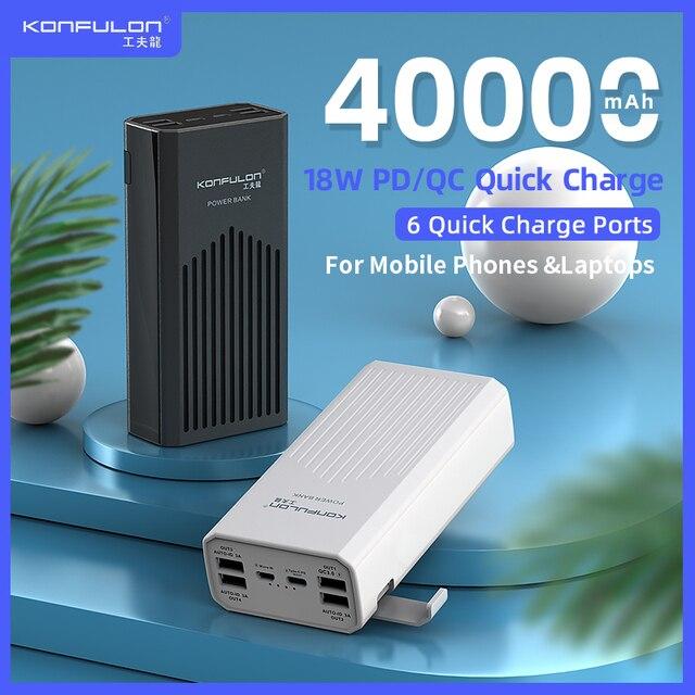 Power Bank 40000mah QC 3.0 PD 18W dwukierunkowy szybki Bank ładowania Power12V Powerbank do laptopa/notebooka Power Bank dla IPhone 12