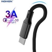Cable USB tipo C de carga rápida para móvil, Cable de datos largo y corto para Samsung S9, S8, Xiaomi Mi 8, Redmi, 1, 2 y 3 m
