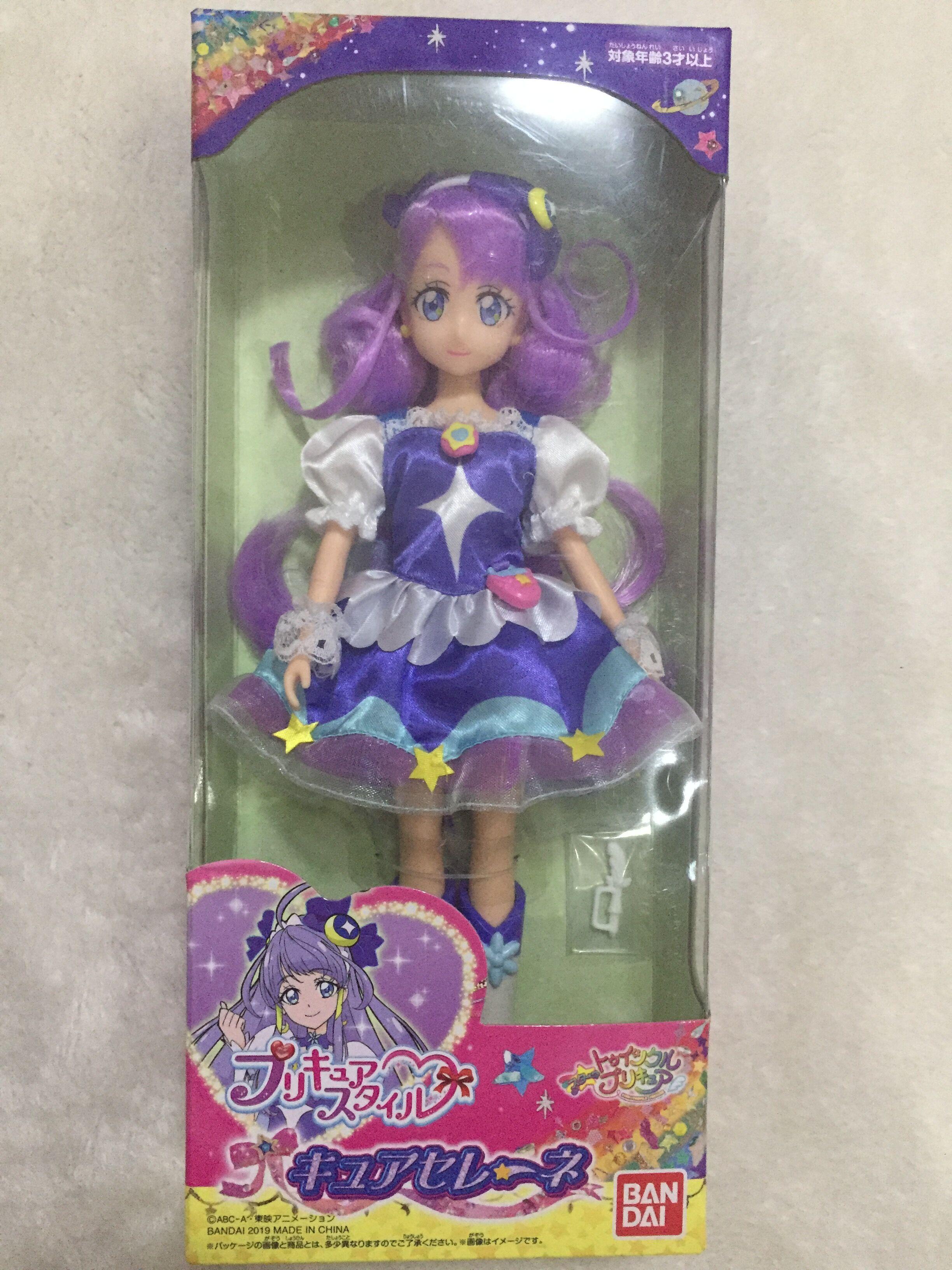 1/6 Very Beautiful New Licca Doll