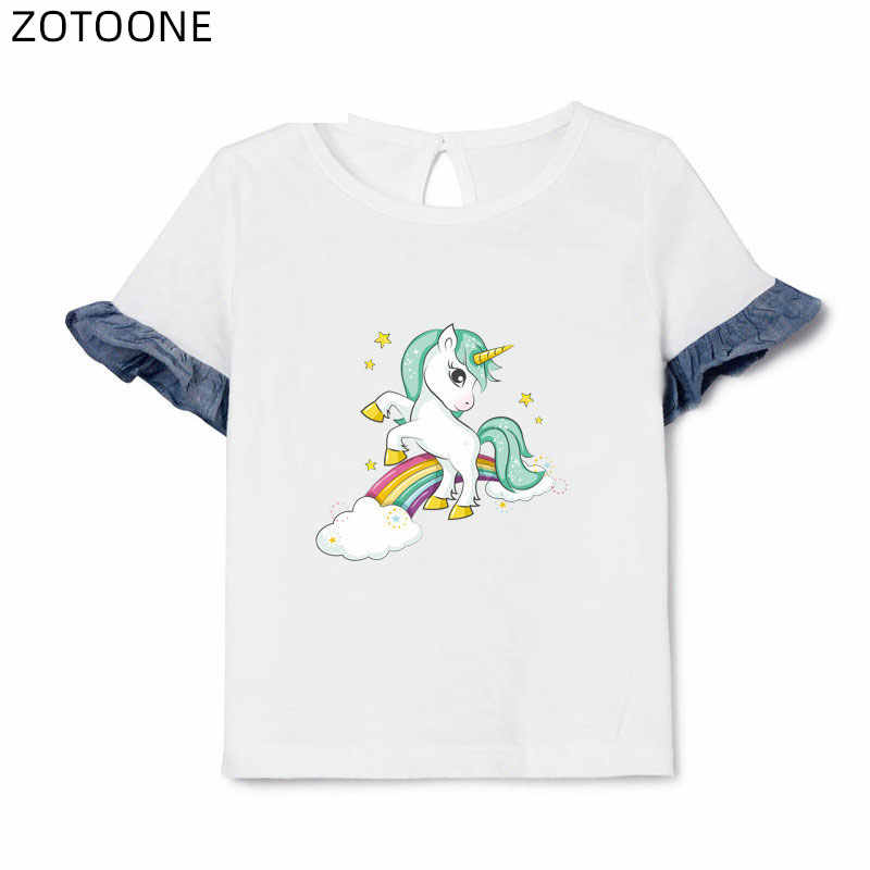 ZOTOONE 鉄かわいいユニコーンパッチ転送バッグ服枕パッチ漫画のステッカー子供のためのアプリケーション DIY アップリケ