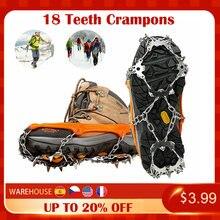 1 пара 18 зубов «Холодное сердце», для альпинизма! С помощью этой Противоскользящий скалолазание ледяным скалам! Бахилы Spike Бутсы для снежной ...