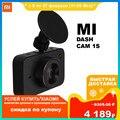 Видеорегистратор Mi Dash Cam 1S | угол обзора 140° | экран 3