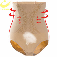 LAZAWG Women Body Shaper Tummy Control Panties Waist Trainer Panty Seamless Shapewear Slimming Sexy Push Up Butt Lifter Fajas