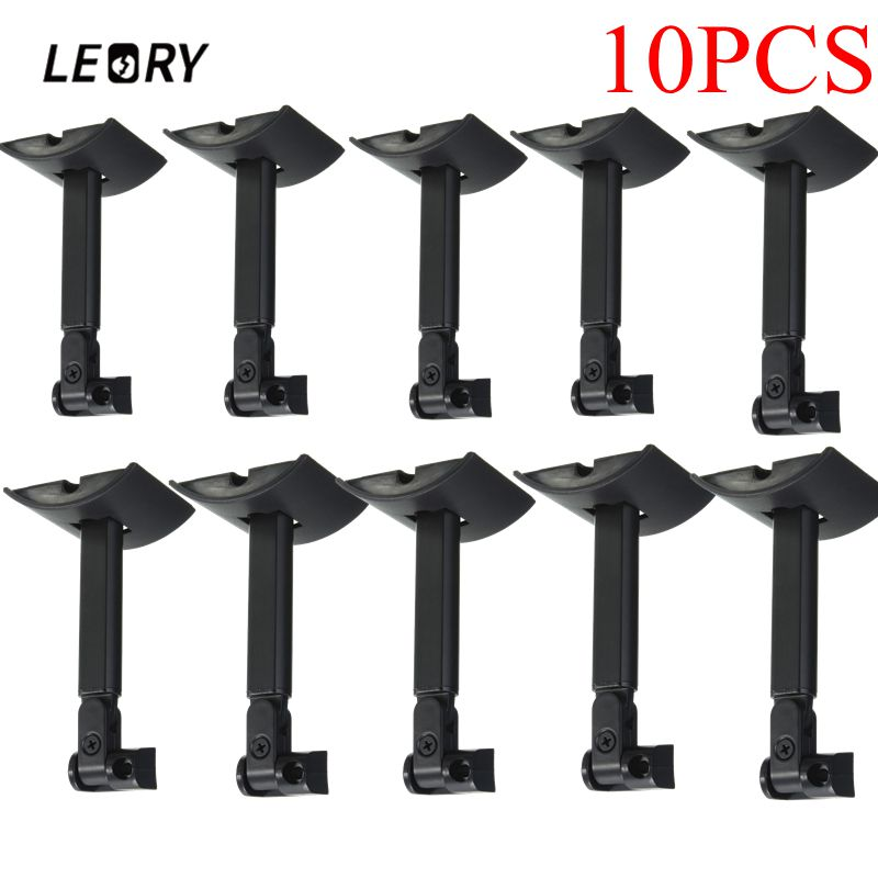 10Pcs Metal Speaker Stand Wall Mount For Bose UB-20I Mounting Bracket Mounts Celling For Surround Speakers  Wall Bracket