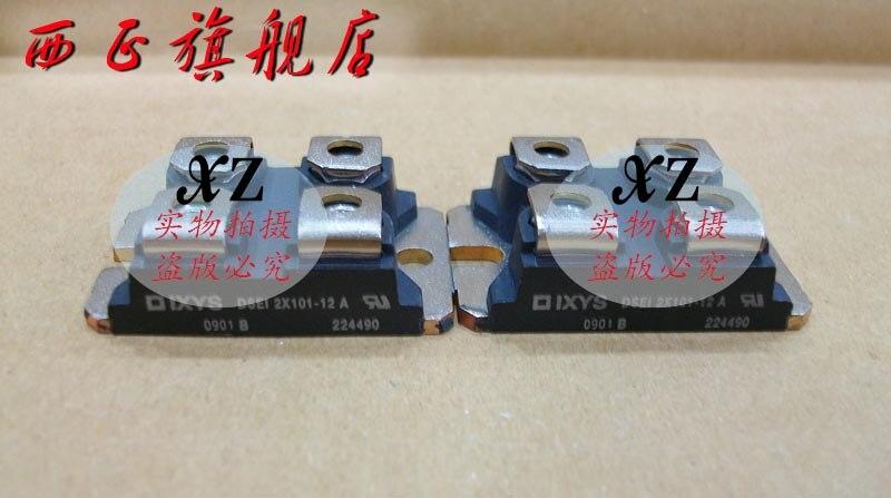 DSEI2x101-12A power diode module--XZQJD