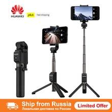 Huawei Honor – monopode Bluetooth AF15, perche à Selfie, télécommande sans fil Portable, pour iOS et Android