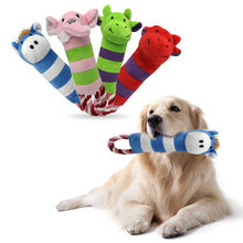 Пищащие игрушки для собак флисовая игрушка жевательная прочный