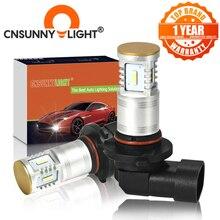 CNSUNNYLIGHT 2 sztuk samochodów H4 LED H7 H11 H8 H16 światła przeciwmgielne 9005 HB3 9006 biały do jazdy dziennej światło drogowe toczenia żarówki parkingowe 12V