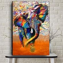 Абстрактная акварель Африканский слон дикие животные Картина