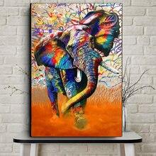 Acquerello astratto Africa elefante animale selvatico tela arte pittura poster e stampe Cuadros Wall Art Picture for Living Room
