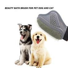 TPR серая перчатка для ухода за домашними животными в форме ладони гребень для кошек собак булавка Чистящая Щетка для ванны Аксессуары для ухода за животными для расслабления мышц