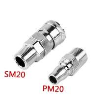 цена на 1PC SM/PM 20 13MM Male Join Hose Pneumatic Air Compressor Hose Quick Coupler Plug Socket Connector