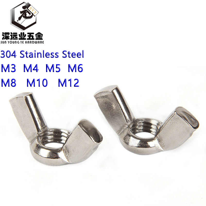 A2 Stainless /'T Type/' Nyloc Wing M3 M4 M5 M6 M8 M10 M12 M16 Hex Full Nuts