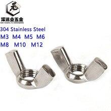 GB62 DIN315 Stainless Steel Hand Tighten Nut Butterfly Ingot Wing Nuts Screw SUS304 crochete M3 M4 M5 M6 M8 M10 M12