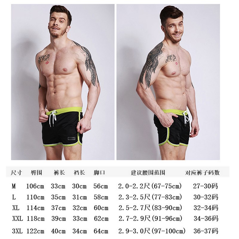 Men Boxer Beach Swimming Trunks Quick-Dry With Lining Hot Springs Beach Shorts 3 Points Shorts Men's Loose-Fit Swimming Trunks M