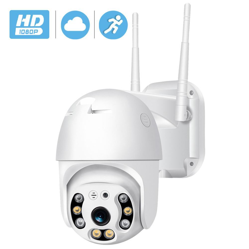 BESDER H.265 PTZ IP Camera 2MP WiFi Cloud Storage Motion Voice Alert Dual Antenna Dual IR Light Ai Security Surveillance Camera