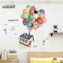 Cartoon Flying House Balloon Wall Stickers Kids Room Decoration Boys Bedroom Decor Self-Adhesive Sticker Home Decor Door Sticker