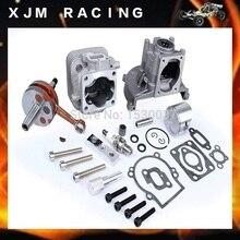 قطع غيار المحرك 30.5cc مجموعة اسطوانة الترقية أربعة رئيس الترباس ل 1/5 HPI ROVAN KM باجا لوسي 5IVE T RC السيارات