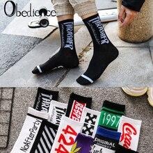 New Fashion  hip-hop mens socks cotton skateboard white black men tide brand sports Street maple leaf gifts for