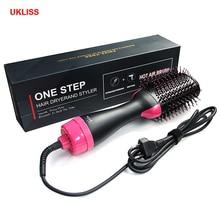 Профессиональный 2 в 1 многофункциональный фен для волос, одношаговый Фен для сушки волос, электрический фен, вращающийся Фен