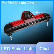 Car Brake Light Rear view camera for Citroen JUMPER III / Fiat DUCATO X250 / Peugeot BOXER III with Built in 6pcs IR Led light