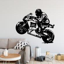 Мультяшный мотоцикл Съемные Виниловые наклейки на стену для