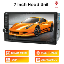 2G RAM Android 10 otomobil radyosu dört çekirdekli 7 inç 2DIN evrensel araba NO DVD OYNATICI GPS Stereo ses kafa ünitesi destek DAB DVR OBD BT