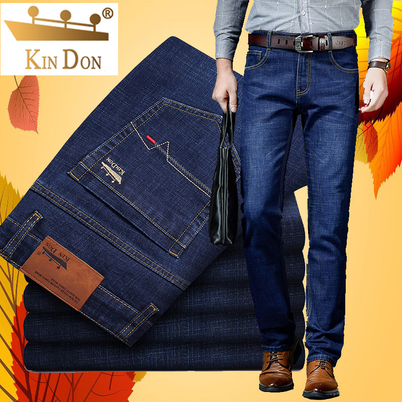 Kin Don/kin Don Jeans Men's Thick-Elasticity Business Casual Straight-Cut Large Size Trousers Offspring Hidden Button Anti-Theft